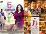 Malayalam Film Industry Produce 7 Anthology Movies