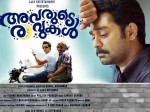 Avarude Ravukal Review