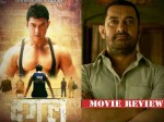 Aamir Khans Dangal Improbable Becomes First Indian Movie Cross Rs 2000 Crore Mark