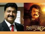 Mahabharata Producer Reveals Mohanlal Chosen Play Bheeman