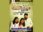 The Great Father Dvd Release
