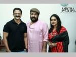 Jayasurya Saritha Jayasurya Meeting With Mohanlal