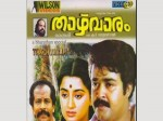 Who Can Replace Mohanlal And Others If Bharthan Thazhvaram Is Remade Now