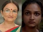 Actress Saleema Serial Actress Saleema Njavalpazham Kk Haridas Movie
