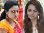 What Happened Between Rimi Tomy Bhavana