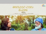 Muzik247 Releases The Heart Touching Malayalam Short Film