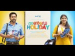 First Look Poster Of Asif Alis Sunday Holiday