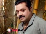 Suresh Gopi Gets Precious Birthday Gift