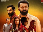 Reasons Why You Should Not Miss Tiyaan