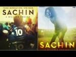 Sachin A Billion Dreams Collection Report 5 Days