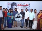 Vineeth Sreenivasan S New Film Oru Cinemakkaran S Audio Launched By Mohanlal