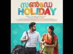 Sunday Holiday First Week Box Office Collection