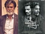 Rajinikanth Terms Vikram Vedha Class Film