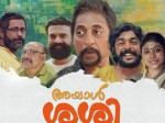 Ayal Sasi Movie Review By Shailan