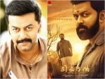 Before Tiyaan Box Office Analysis Indrajith S Previous 5 Movies