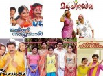 List Of Last 10 Malayalam Movies Directed By Rajasenan