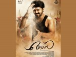 Satellite Rights Vijays Mersal Acquired Whopping Rs 30 Crores