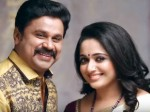 Why Kavya Madhavan Didn T Come Meet Dileep At Jail