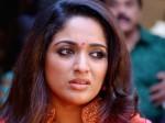 Did Kavya Madhavan Hide Something From Police