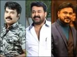 Mammootty Mohanlal Have Just Been Puppets Dileep S Hands