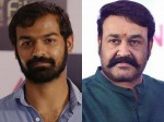 Similarities Of Mohanlal And Pranav Mohanlal