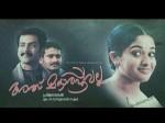 Priyanandan About His Movie Ath Mandharappoovalla