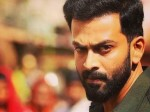 Prithviraj Bags Yet Another State Award