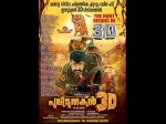 Mohanlal S Pulimurugan 3d Version Release Date Changed