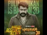 Pulimurugan 3d Box Office 2 Days Kerala Collections