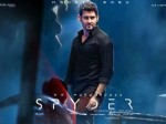 Mahesh Babus Spyder Will Be Distributed In Tamil Nadu By Lyca Productions