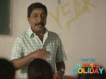 Sreenivasan Talks About Sunday Holiday His Favourite Film