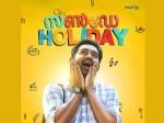 Sunday Holiday Review Shailan