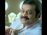 Suresh Gopi Gets About Politics Cinema