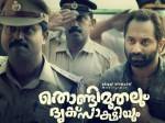 Thondimuthalum Driksakshiyum Box Office Collection