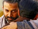 Tiyaan Box Office 10 Days Kerala Collection Report