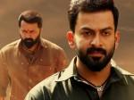 Tiyaan Box Office 4 Days Kerala Collections
