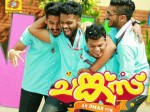 Chunkzz Omarlulu Malayalammovie Piracy