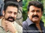Kamal Haasan And Mohanlal Team Up Again