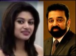 Ovia Helen Suicide Attempt Complaint Against Kamalhassan