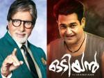 Amitabh Bachchan Dropped Odiyan