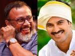 Dulquer Salmaan Lal Jose Kickstart Oru Bhayankara Kamukan