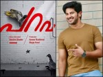 Dulquer Salmaan S Film Parava S Song Released