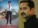 Velaikkaran Second Teaser Release Soon