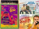 Malayalam Movies Are Rallying On Thrissur Based Movies