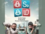 Kadam Katha Movie Review Schzylan Sailendrakumar