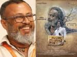Lal Jose Bring Salim Kumar S Second Directorial Venture Theatres