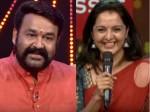 Manju Warrier Mohanlal Dubsmash Lal Salam Show