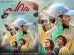 Parava The New Poster Featuring Dulquer Salmaan