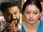 Shobhana About Her Friendship With Dileep