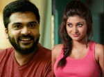 Simbu Reacts Strongly Oviya Marriage Controversy